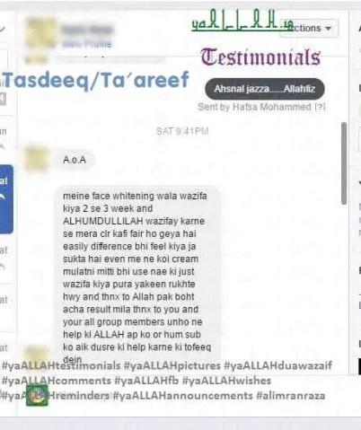 Islamic Prayer for Skin Whitening Chehre ki Khubsurati Ke Liye-yaALLAH Testimonial for gora hone ka wazifa