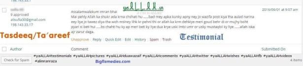yaALLAHTestimonials-Aulad-e-Narina-#yaALLAHpictures