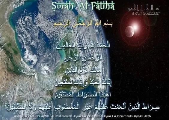 Al-Fatiha,Surah-Al-Fateha,Sana,Alhamdulillah-Rabbil-Alameen-190716-#yaALLAHpictures