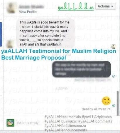 yaALLAH-Testimonials-Muslim-religion- best-marriage-proposal-Dua-2-04-July-2016-#yaALLAHpictures-#yaALLAHTestimonials