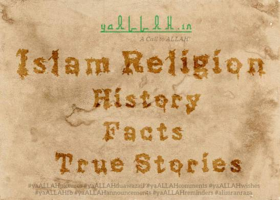 Islam-Religion-Old-Paper-Antique-vintage-190816-#yaALLAHpictures