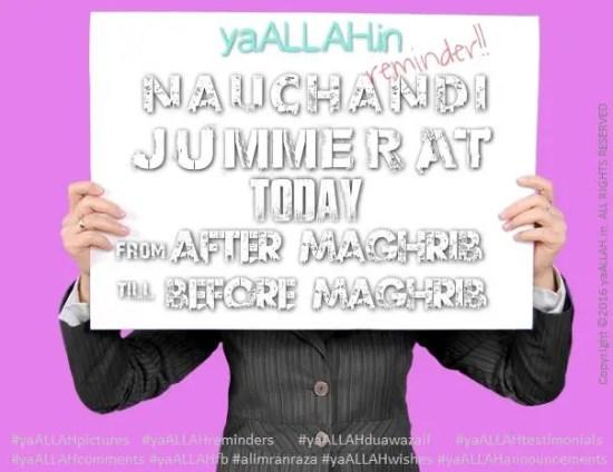 Nauchandi-Jummerat-Dua-First-Thursday-August-2016-Reminder-100816-#yaALLAHpictures