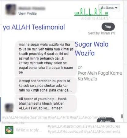 ya-ALLAH-Testimonial-love-sugar-wala-amal-1-080816-#yaALLAHpictures