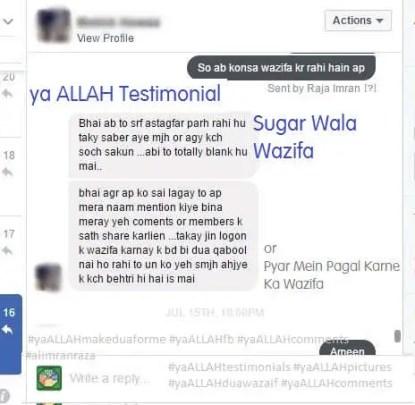 ya-ALLAH-Testimonial-love-sugar-wala-amal-2-080816-#yaALLAHpictures