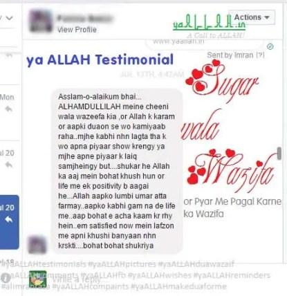 ya-ALLAH-testimonial-Sugar-wala-amal-love-hub-muhabbat-080816-#yaALLAHpictures