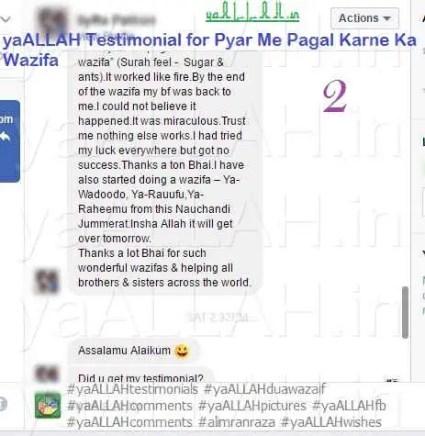 Wazifa for Love-Pyar Me Pagal Karne Ke Liye Amal Success-2