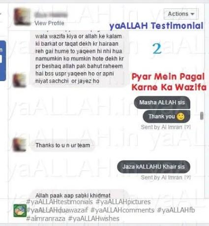 Wazifa for Love-Pyar Me Pagal Karne Ke Liye Amal Success