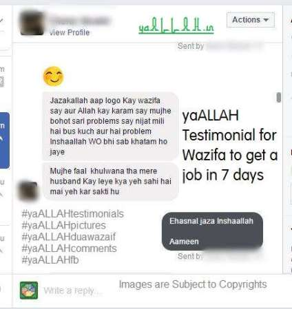impossible-to-possible-7-days-job-wazifa-worked-10-10-16-03-#yaallahtestimonials