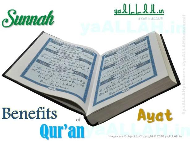 Sunnah-Benefits- of-Quran-Ayat-Disease-Shifa-271216-yaALLAH