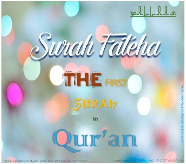 Surah-Fatiha-Islam-Way-Benefits-Healings-in-Quran