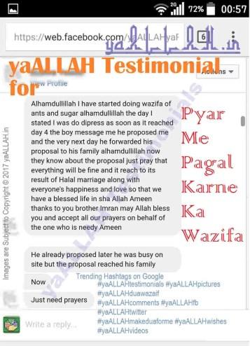 Wazifa-for-love-pyar-me-pagal-karne-ka-amal-success-yaALLAH-testimonials-01-210217
