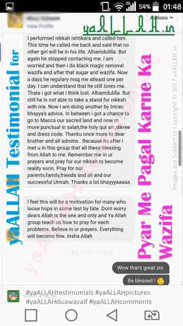 yaALLAH-Testimonials-pyar-me-pagal-2.2-success-220217