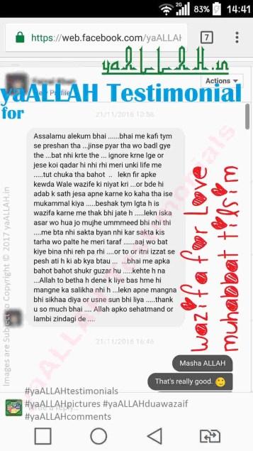 yaALLAH-Testimonials-wazifa-for-love-muhabbat-tilsim-kamyabi-2.1-220217