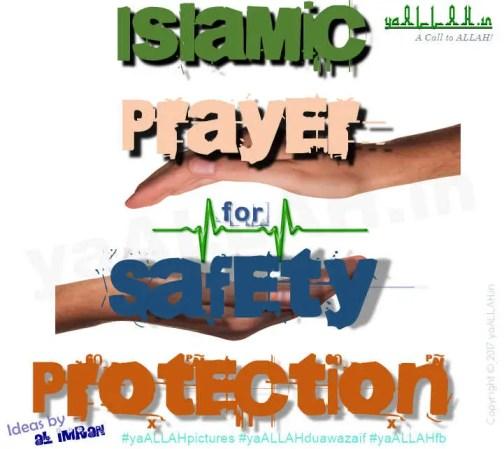 Islamic-Prayers-for-Safety-and-Protection-Hifazat-Ke-Liye-Amal-yaALLAH-060317