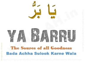 ya-barru-ALLAH-names-asma-ul-husna-al-barr-yaALLAH-290317