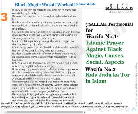 Dua-for-Health-Shifa-Cure-Healings-Islamic-Prayers-Result-Testimonials-yaALLAH-3-220417