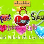 Free-Love-Spells-that-Work-Fast-Taskheer-E-Qalb-Mohabbat-Se-Fauri-Nikah-Ke-Amliyat-yaALLAH-130417