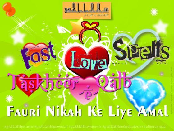 Free Love Spells that Work Fast Taskheer E Qalb Mohabbat Se Fauri Nikah Ke Amaliyat