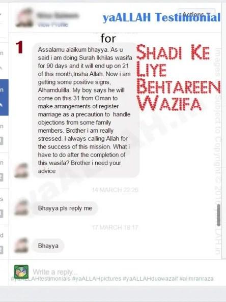 Success-Stories-Wazifa-for-Love-Muslim-Marriage-Sister's-Nikah-yaALLAH-Testimonials-1