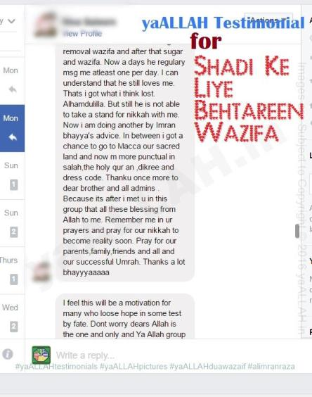 Success-Stories-Wazifa-for-Love-Muslim-Marriage-Sister's-Nikah-yaALLAH-Testimonials-4