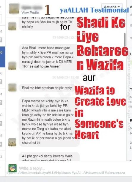 wazifa-for-love-create-in-someone's-heart-yaALLAH-Testimonial-1-110417