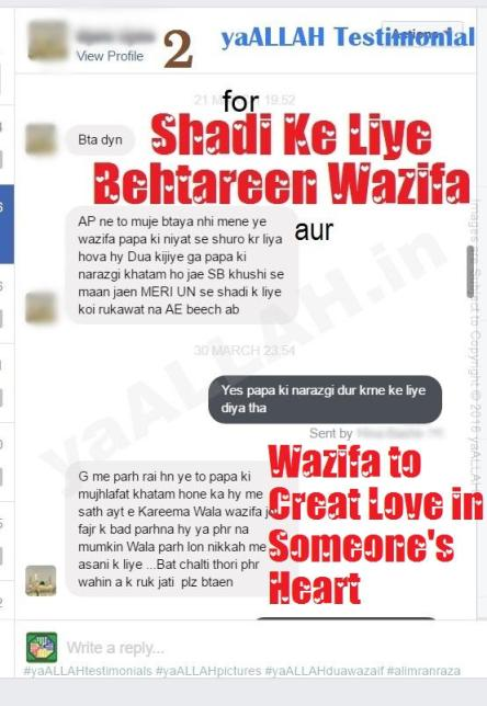 wazifa for love create in someone's heart yaALLAH Testimonial-2