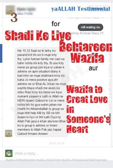 wazifa for love create in someone's heart yaALLAH Testimonial-3