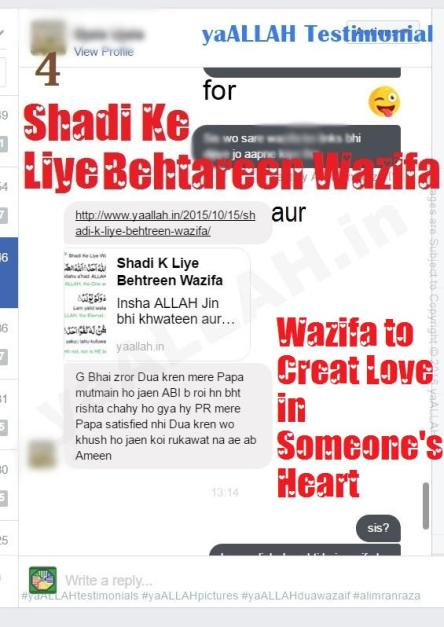 wazifa for love create in someone's heart yaALLAH Testimonial-4