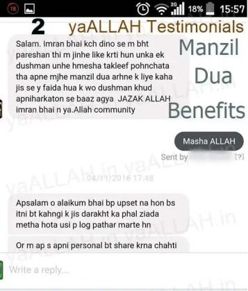 Surah-Manzil-Dua-English-Benefits-Testimonials-by-yaALLAH-Followers-2-yaALLAH-170517