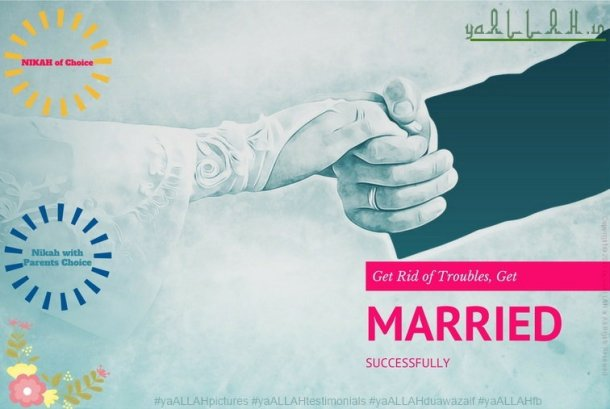 Islamic-Prayer-for-Troubled-Marriage-of-Choice-Get-Rid-of-Every-Issue-muslim-holding-hands-yaALLAH-060617