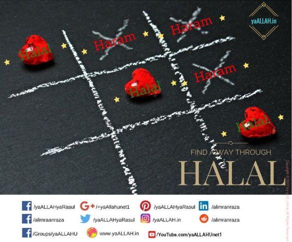Wazifa-for-Love-Marriage-From-Quran-Quick-Results-taskheer-qalb-yaALLAH-120617