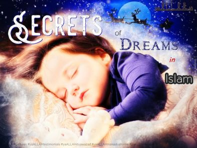 Islamic-Dream-Interpretation-Meaning-Khwab-ki-Tabeer-yaALLAH-310817