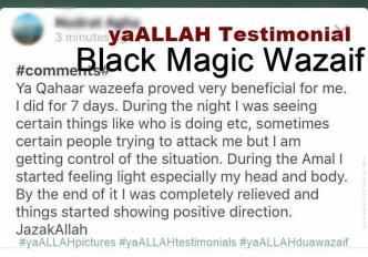 har jadu ki kat ka amal-yaALLAH Testimonial-10