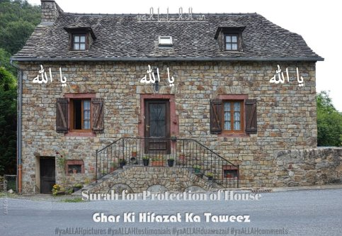 Surah for Protection of House-Ghar Ki Hifazat Ka Taweez