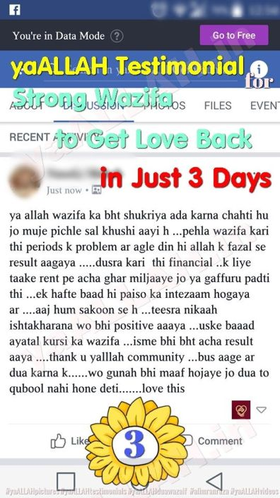 Ayatul-Kursi-Wazifa-for-Love-Marriage-yaALLAH-Testimonial-3