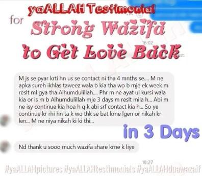 Ayatul-Kursi-Wazifa-for-Love-Marriage-yaALLAH-Testimonial-4.2