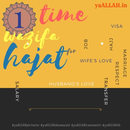 One Time Wazifa for Hajat-Dua to Fulfill a Wish Immediately
