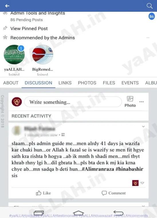 Strong Wazifa for Love-Testimonial on ya ALLAH Website-1