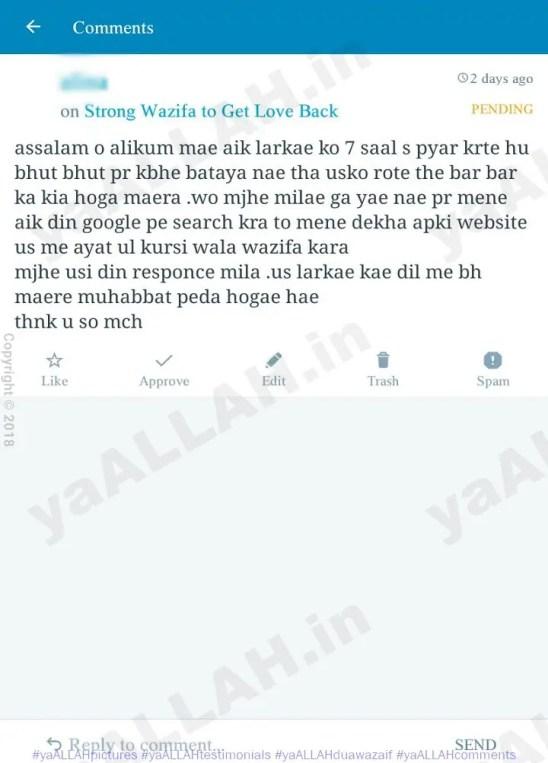 Strong Wazifa for Love-Testimonial on ya ALLAH Website-2