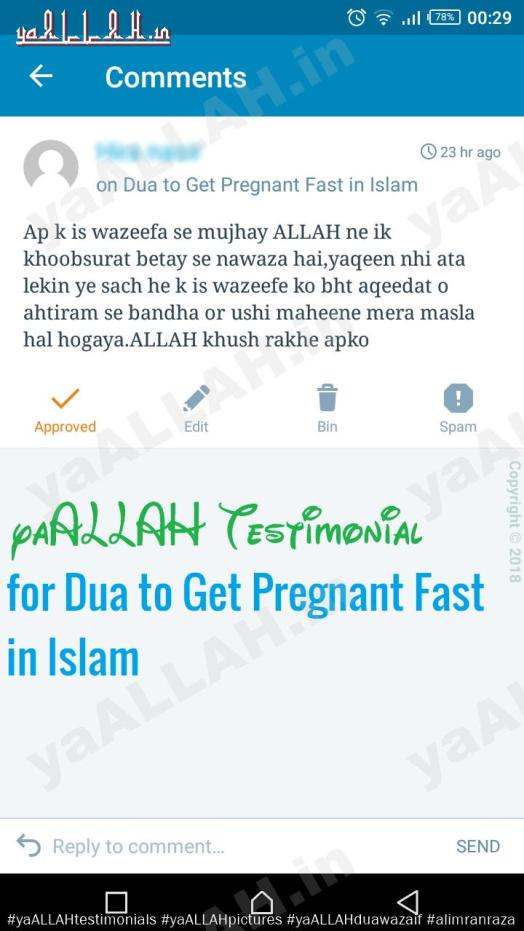 Dua for Getting Pregnant-Success Proof