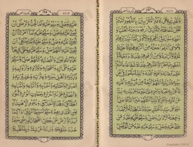 durood kibrit ahmar-4
