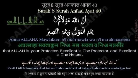 Rizq Me Izafah aur Kushadgi ke liye dua aur ayat in arabic english hindi urdu