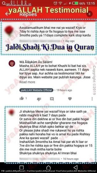 jaldi shadi ki dua from quran yaALLAH Testimonial