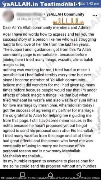 Powerful Wazifa To Bring Back Lost Love- yaALLAH Testimonial