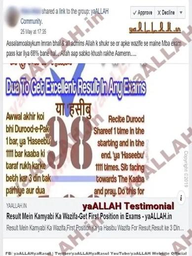 Exam Islamic Dua Wazifa Success- yaALLAH Testimonial