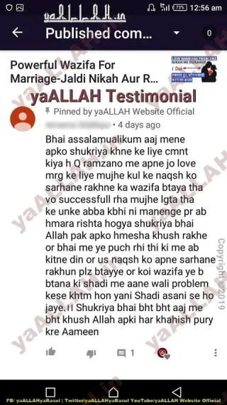 Mohabbat Ka Amal 1 Din Ka-Tasveer Se-yaALLAH Testimonial