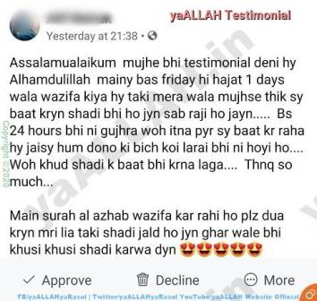 yaALLAH Testimonial 2 for 1 Day Hajat Wazifa