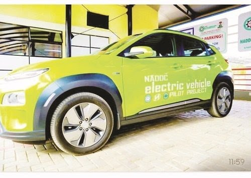 UDUS Makes History Gets a Solar-powered Electric Vehicle Charging Station