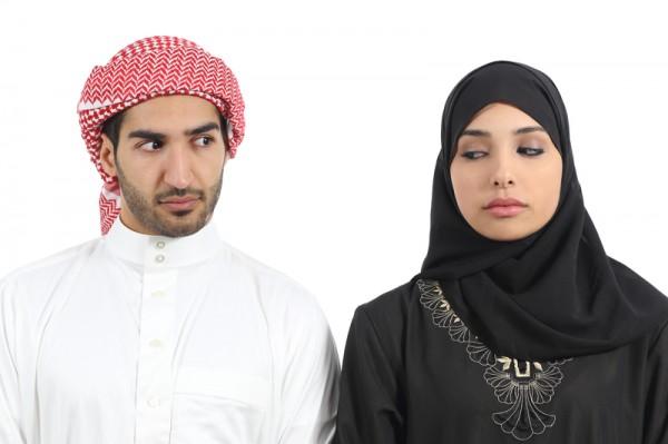 Saudi Arabian Man