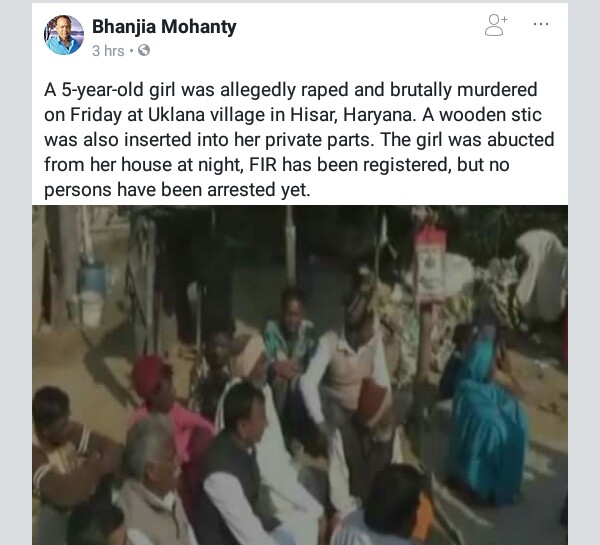 5 year 0 - 5 year old girl allegedly raped, brutally murdered and a 16cm stick inserted into her private part